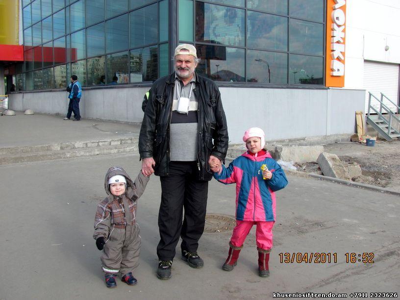 Бизнес тренер Иосиф Хусенский с семьёй