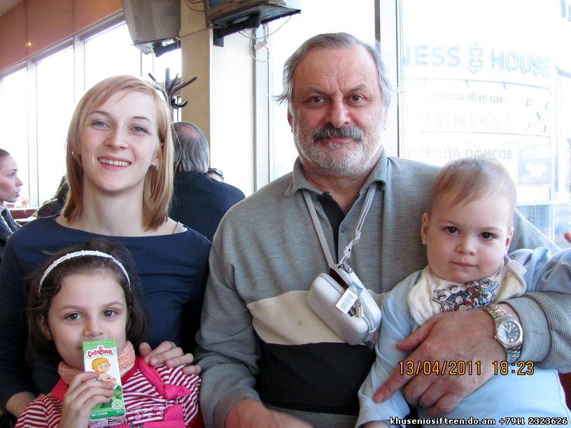 Иосиф Хусенский с семьёй